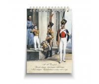 Блокнот стандарт, 105 х 150 мм Л.А. Белоусов Унтер-офицер, барабанщик и флейтщик  Лейб-гвардии Измайловского полка. 1830-е годы