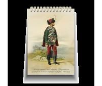 """Блокнот стандарт, 105 х 150 мм """"Унтер-офицер лейб-гвардии Гродненского гусарского полка в парадной форме.1858 год"""""""