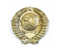 Значок латунный  Герб (1923-1991 ГГ)