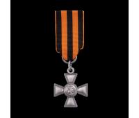 Первый Георгиевский крест (муляж) латунь, 88х 34 мм