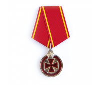 Медаль Анненская(копия), латунь, эмаль