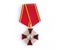 Орден Святой Анны 3-й степени (копия), латунь, эмаль