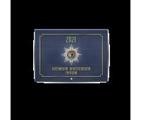 Календарь А4 - Императорская гвардия