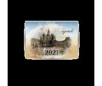 Календарь А4 - Две столицы на английском языке