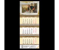 """Календарь квартальный - """"Суворов в Кончанском. 1967."""" С.Ф. Бабков"""