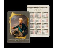"""Календарь карманный - """"Портрет Суворова. Австрия. 1799 г.""""  Йозеф Крейцингер."""
