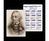 Календарь карманный - Портрет А.В. Суворова. Карандашный рисунок