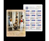 """Календарь карманный - """"Унтер-офицер, барабанщик и флейтщик Лейб-гвардии Измайловского полка. 1830-е годы."""" Л.А. Белоусов"""