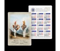 """Календарь карманный - """"Музыканты Лейб-гвардии Павловского полка. 1818-1819 годы""""А.И. Зауервейд"""