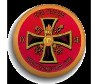 Магнит круглый, d 55 мм, Полковой знак Лейб-гвардии Конно-гренадерского полка
