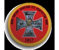 Магнит круглый, d 55 мм,Полковой знак Лейб-гвардии Уланского полка