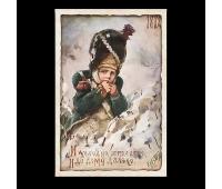 Открытка премиум, 100х150 мм. И холодно, и голодно, и до дому далеко! Елизавета Меркурьевна Бём(1843-1914)
