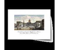 Постер-гравюра А4, стандарт - Постер-гравюра: Вид на Казанский кафедральный собор