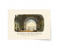 Постер-гравюра А4, премиум - Постер-гравюра Вид на Зимний Дворец через арку Главного штаба