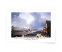 Постер-картина А3 - Постер-картина Парад по случаю открытия памятника Александру I в Санкт-Петербурге 30 августа 1834 г.