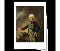 """Постер-картина А3, стандарт. """"Портрет Суворова. Австрия. 1799 г.""""  Йозеф Крейцингер."""