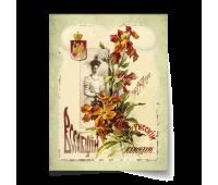 "Постер-картина А3, стандарт. ""Всеобщий русский календарь на  1901 год. Александра Федоровна""."