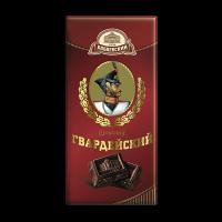 Шоколад Гвардейский Бабаевский 100 гр.