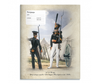 Тетрадь ученическая школьная  в клетку, 170 Х 205. Л.А. Белоусов Унтер-офицер и рядовой  Лейб-гвардии Финляндского полка. 1830-е