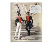 Тетрадь ученическая школьная  в клетку,18 листов, 170 Х 205. Л.А. Белоусов Штаб-и обер-офицеры Лейб-гвардии Литовского полка. 1830-е годы