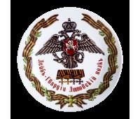 Тарелка сувенирная D21 Лейб-гвардии Литовский полк