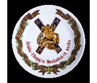 Тарелка сувенирная D21 Лейб-гвардии Московский полк