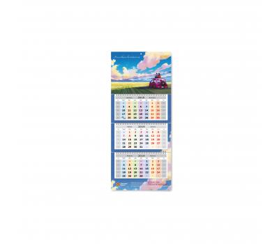 Календарь квартальный настенный - 335x860