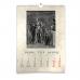 Календарь с гравюрами Сергия Радонежского