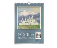 """Календарь """"Москва Православная"""""""