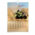 Календарь - Танки 2017