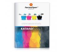 Каталог/брошюра - А4 (32 страницы)