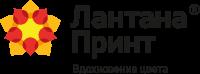 ЛантанаПринт